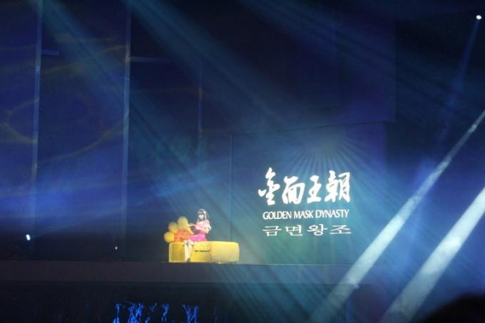 중국--중국정통-공연극-금면왕조(金面王朝)-첫-장면..jpg