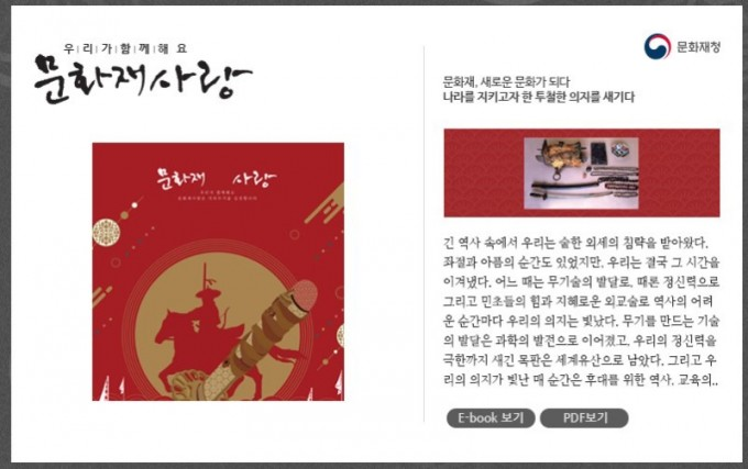 한국-문화재사랑-2021년-6월호-표지.jpg