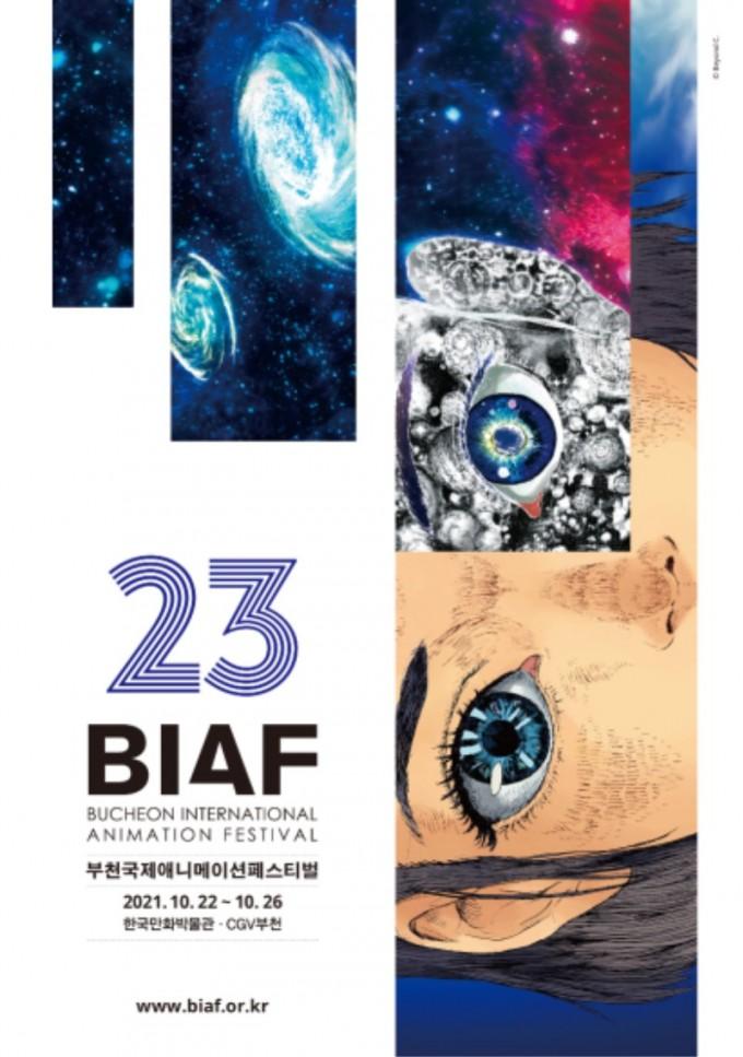 2021biaf_poster.jpg