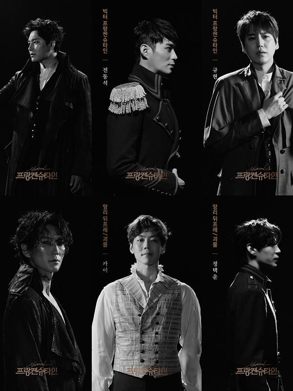 [뮤지컬소식] 『프랑켄슈타인』, '빅터&앙리/괴물', 강렬한 캐릭터 모션 포스터 공개.