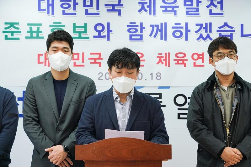 홍준표 후보, 메달리스트 등 젊은 체육인들, 洪 공개 지지