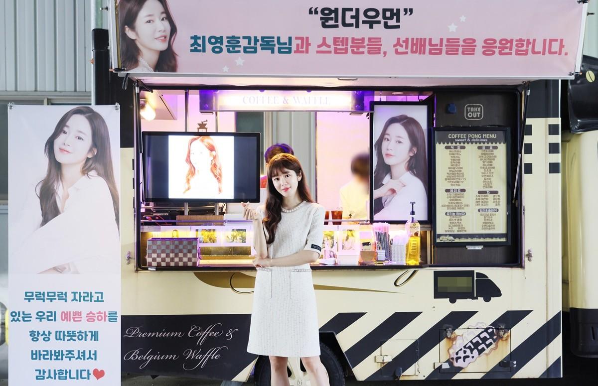 '원 더 우먼' 송승하, 촬영장에 커피차 선물