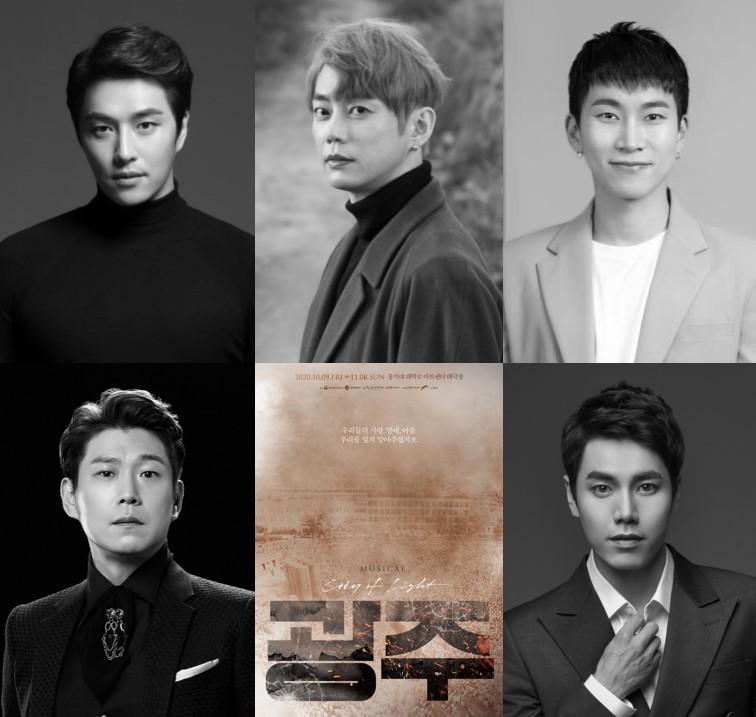 뮤지컬 '광주', 민우혁-테이-서은광-민영기 등 출연