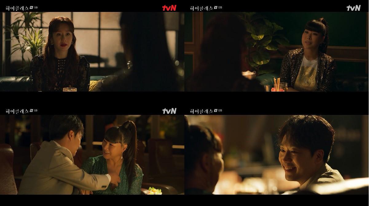 '하이클래스' 정영주, 김남희와 밀회 장면 충격