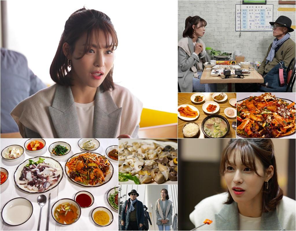 '허영만의 백반기행' 김정화, 내장 전골 초보 폭풍 먹방