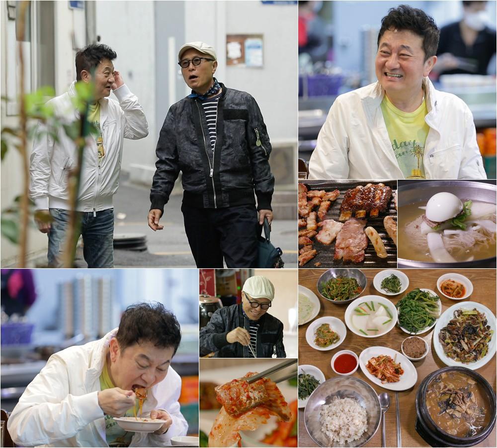'백반기행' 박준규, 허영만과 32년 만에 다시 만나