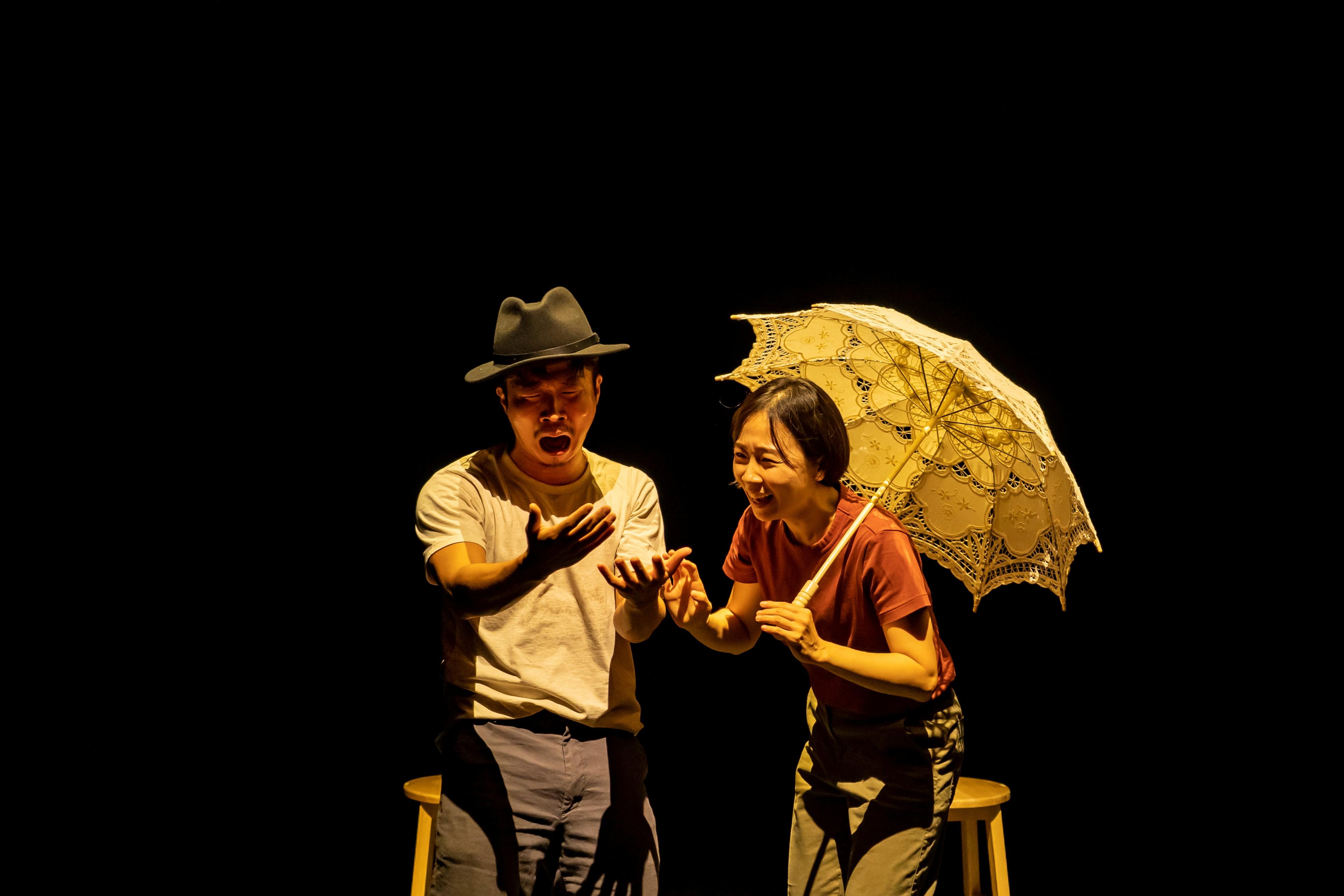 연극 '가족같이' 10월 15일부터 31일까지 대학로 여행자극장 공연