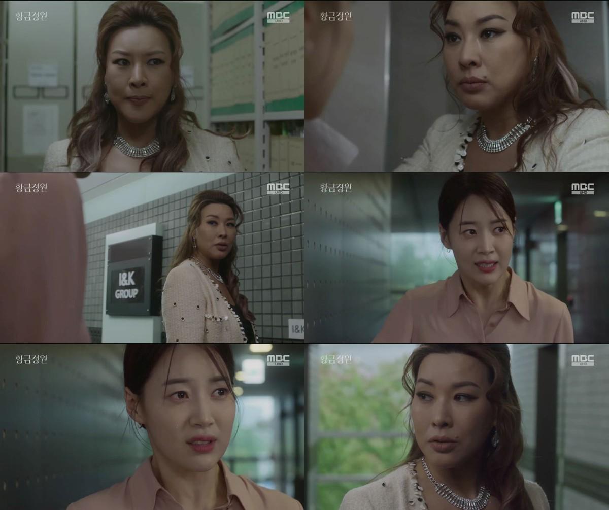 '황금정원' 정영주, 주말극 역대급 악녀 행보