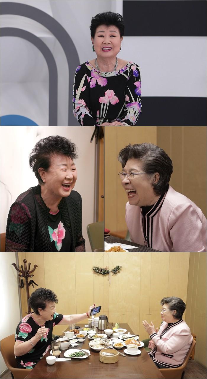 """'퍼펙트라이프' 현미 근황 공개.... """"엄앵란에게 심장도 줄 수 있어"""""""