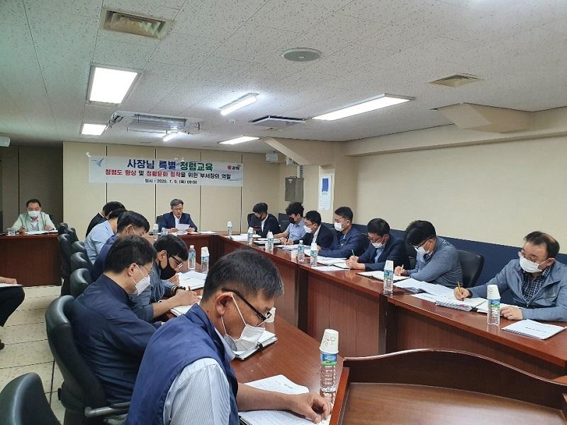 김해도시개발공사 장선근 사장 청렴 특별교육