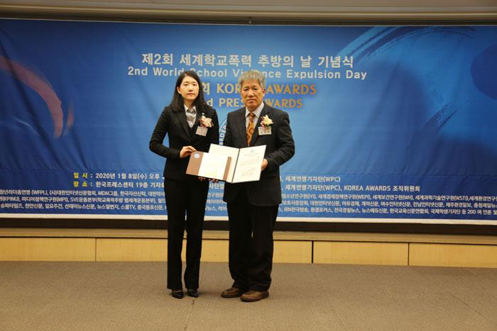 조열제 경상대대학원 석좌교수, 제5회 KOREA AWARS '참교육공로대상' 수상