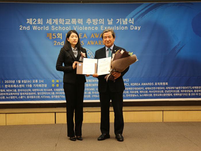 황치엽 한국의약품유통협회 명예회장, 제5회 KOREA AWARDS  '보건공로대상' 수상