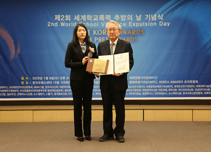 이성환 고려대 인공지능대학원 교수, 제5회 KOREA AWARDS '과학공로대상' 수상