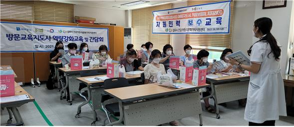 시흥시 '다문화가정 방문 건강지도사' 양성 프로그램 운영!