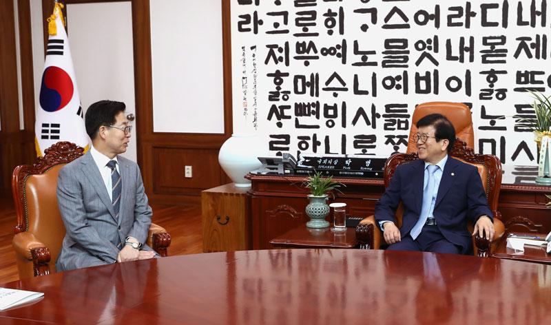 """박병석 국회의장, """"재임하는 동안 오로지 국민과 국익만을 위해 마지막 공직으로서의 임무 다할 것"""""""