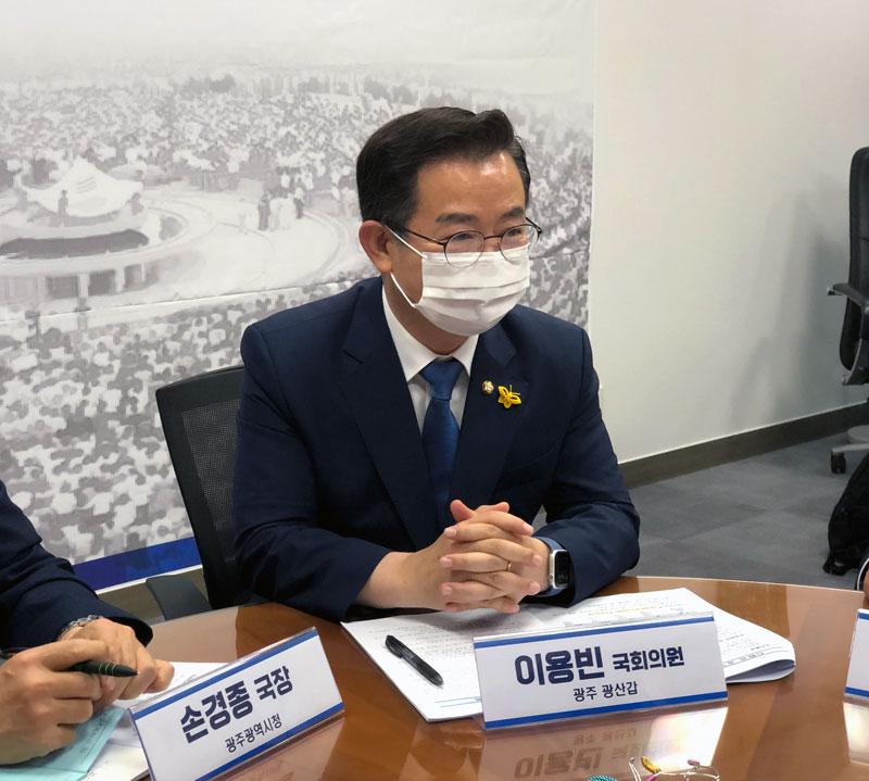 """이용빈 의원, """"광주를 공기산업 생태계 거점도시로 조성, 그린뉴딜사업 발판 마련하겠다"""""""