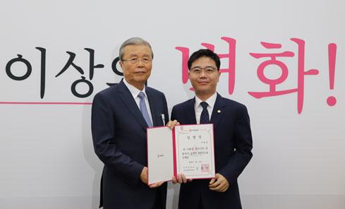 지성호 의원, 미래통합당 북한인권 및 탈북자·납북자 위원장 임명
