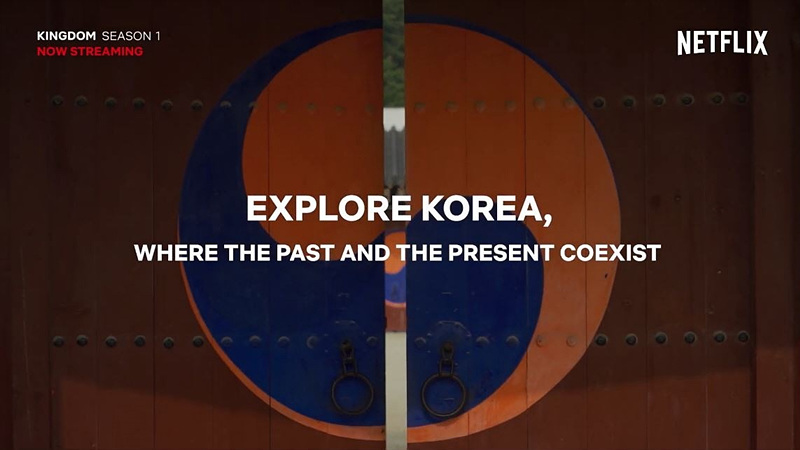 [영상소식] '한국관광공사&넷플릭스', 한국의 아름다움 담은 콘텐츠, 전 세계에 선보인다.