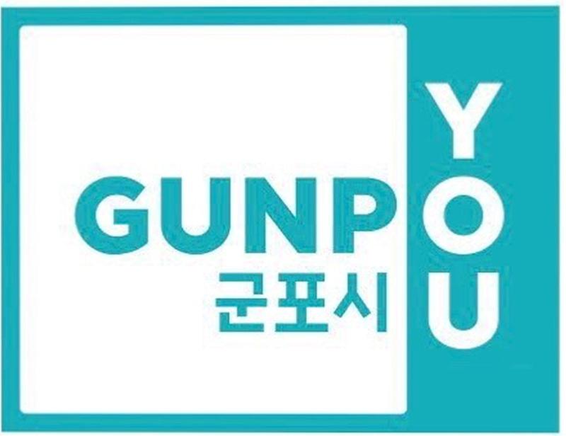 [지역문화소식] '군포', '군포시 청소년 E-스포츠대회' 개최.