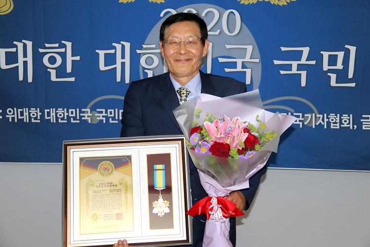 한국노벨재단 문학분야 김 평 위원장, 2020위대한대한민국국민대상 '문학발전대상' 수상