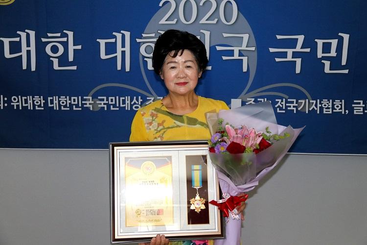 백경희 GH자연건강 신대방센타장, 2020위대한대한민국국민대상 '자연건강발전대상' 수상