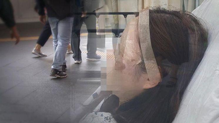 """서울역 묻지마 폭행한 30대 남성 수사 난항, """"CCTV 사각지대라 폭행장면 없어…"""""""