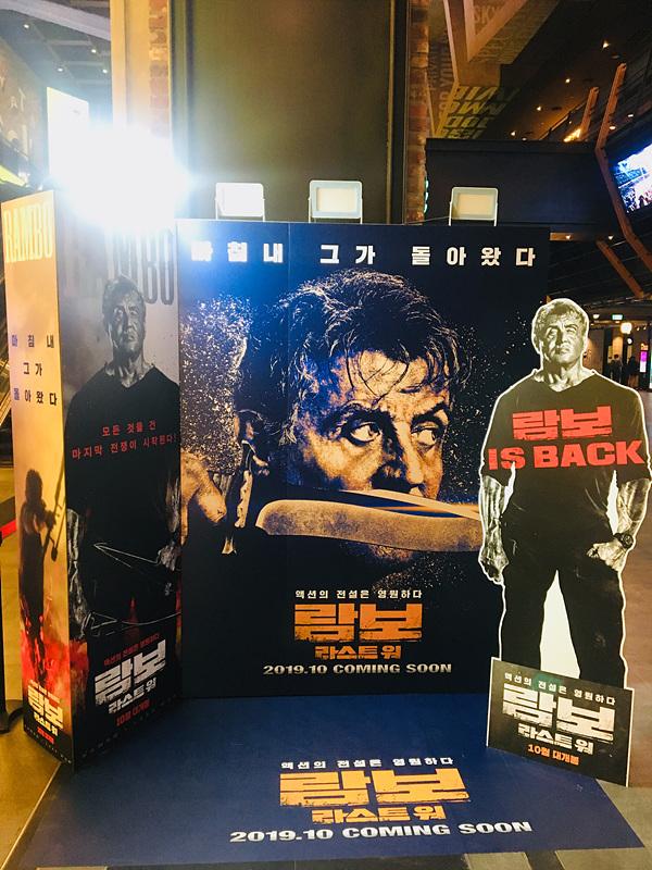 [개봉예정영화] 『람보 : 라스트 워』, 36년을 이어온 대여정의 화려한 피날레.