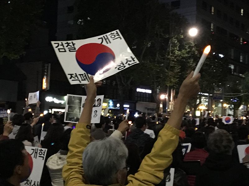 [현장포토] '제9차 사법적폐 청산을 위한 검찰개혁 촛불문화제', 서초역 일대에서 열려.