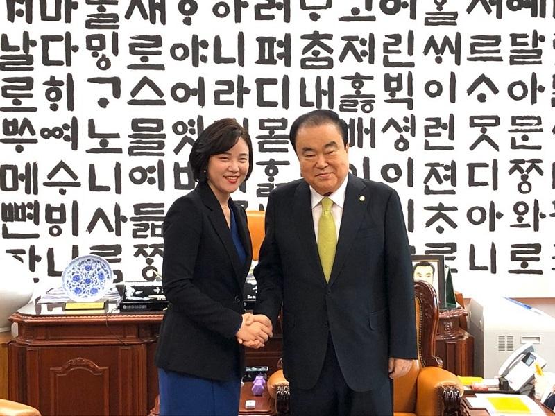 """""""더불어민주당 최연소 국회의원 정은혜 20대 국회 등원"""""""