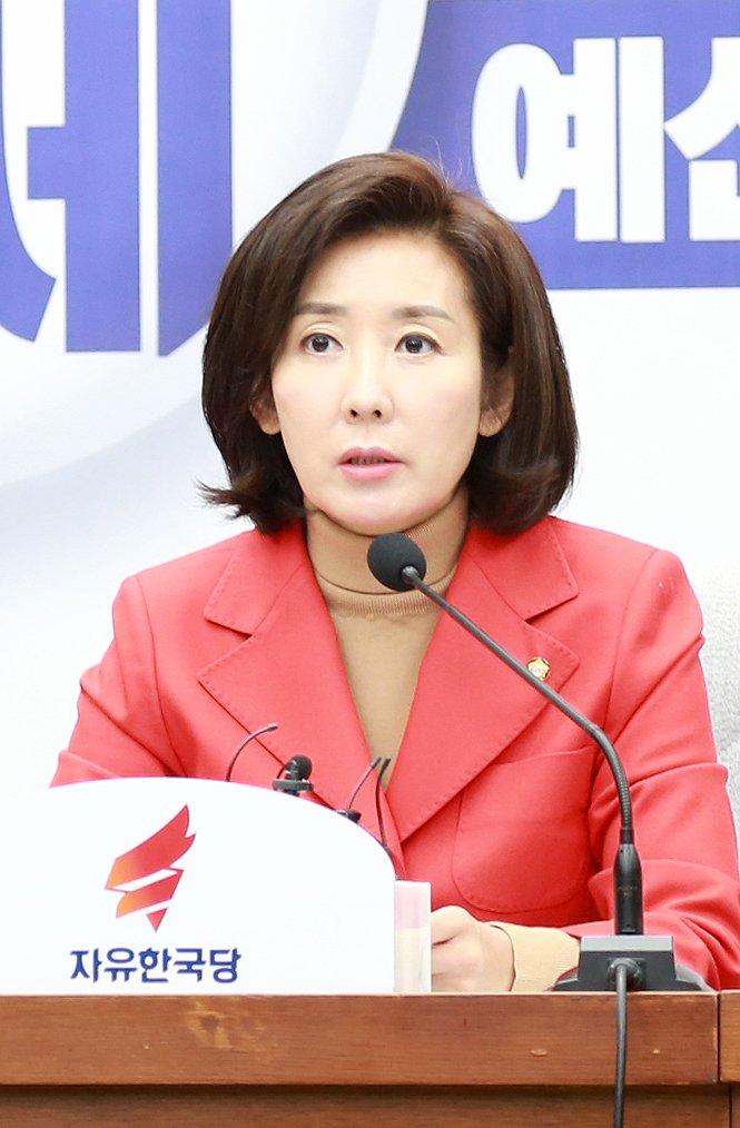 """""""나경원 원내대표, 북한 선원 강제북송 관련 간담회"""""""