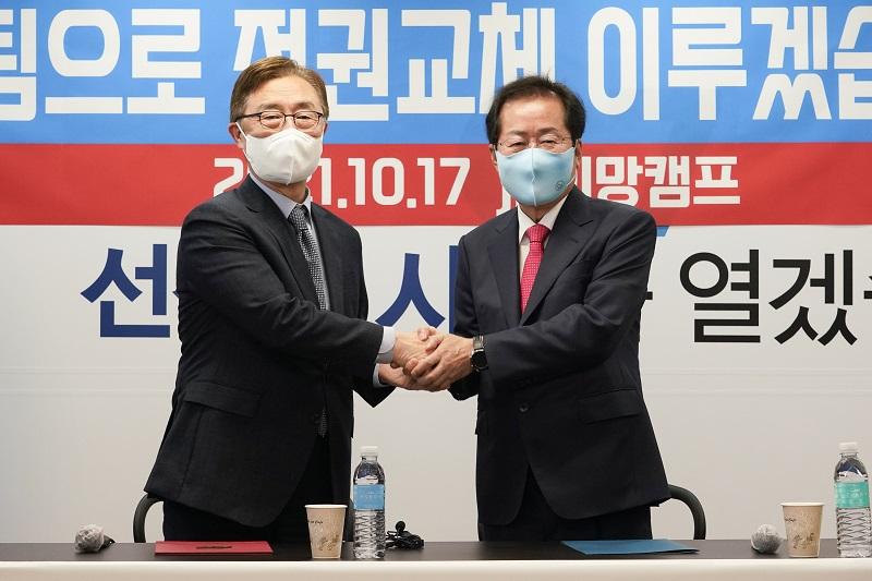 """""""홍준표-최재형 공동기자회견"""" """"가치·세력동맹으로 정권교체 이룰 것"""""""