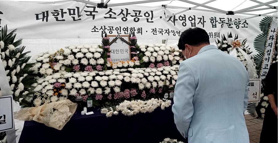 """""""안상수 전 인천시장, 자영업자 합동분향소 찾아 문 정부가 직무유기"""""""