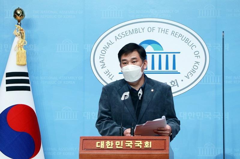 """""""국민의힘 최승재 의원, 유통산업발전법 관련 기자회견"""""""