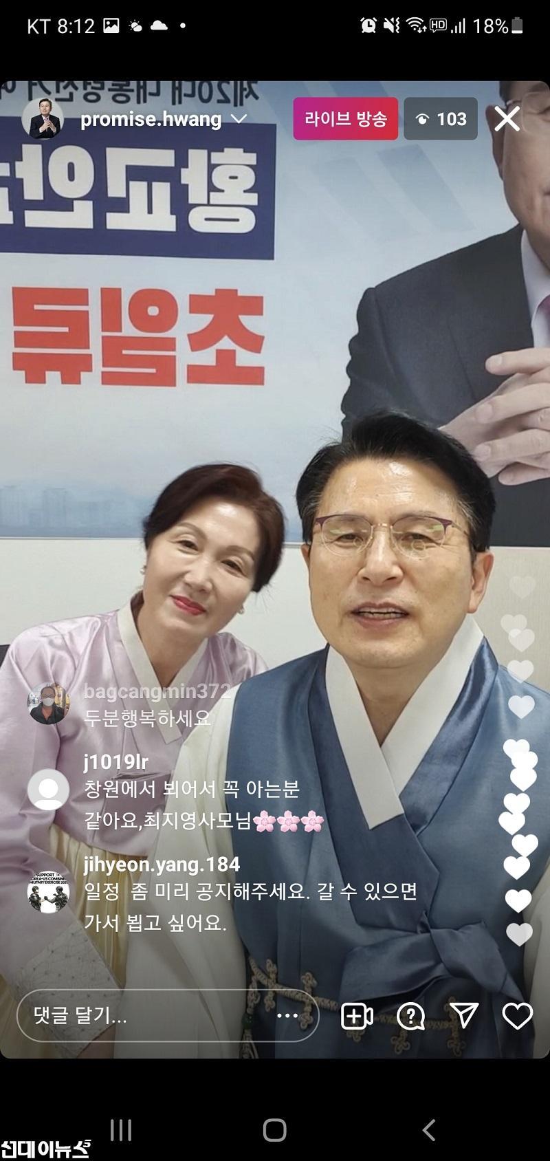 """""""인간적인 모습으로 '소통' 하겠다, 황교안 예비후보"""""""