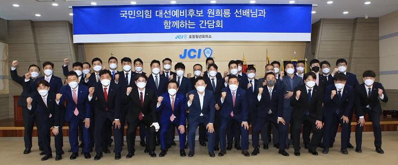 """""""원희룡 예비후보, 추석 민신잡기 '포항‧경주' 우문현답 민생현장 방문"""""""