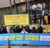 """전국육견상인회·한국식용견농가연합""""개식용...전통적인 식문화 전통계승 우리의 의무"""""""