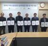 여주시 '2019년 지역•산업맞춤형 일자리창출 지원사업' 약정 체결