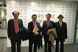 '한국인 장건강 운동본부' 출범식, 서울시청에서 성황리에 개최.