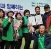 여주시새마을회, 전국 우수 마을공동체 뽐내기 대회 '장려상' 수상