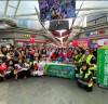 김해시, 희망 2020 나눔 캠페인