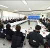 김해시, 2020년 시정설명회 마무리