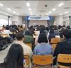 김해시, 지역사회서비스 제공기관 역량강화교육