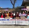 밀양시자원봉사센터, 코로나19 예방 및 안녕 캠페인