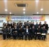 밀양시 .제11기 교동주민자치위원회, 정기총회 및 위원장 이·취임식