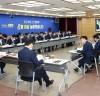 창원시, '창원을 더 창원답게 만드는 브랜드 정책' 발굴 보고회 개최