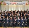 허성무 시장, (사)마산봉암공단기업협의회 정기총회 참석
