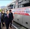 허성무 시장, 혈액수급난에 '사랑의 헌혈운동' 동참