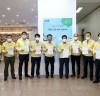 김해시 긴급재난지원금 기부 캠페인 개최