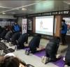 김해시 보건소 .찾아가는 심폐소생술 교육