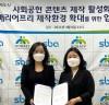 [영화소식] '배리어프리영화위원회', '서울산업진흥원'과 업무협약 체결.